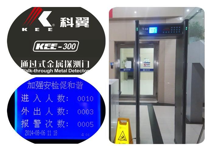KEE-300全图.jpg