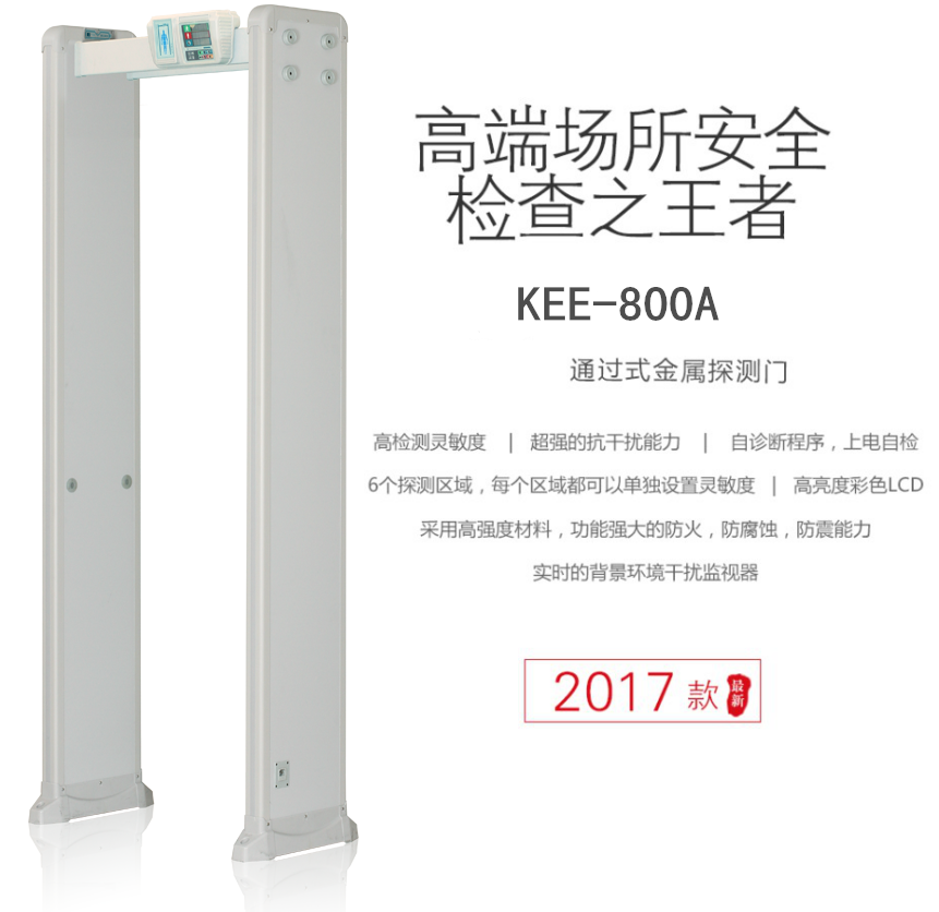 KEE-800A.png