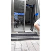 开封公安信访局使用我公司安检门