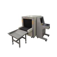 KEE-6550C安檢機