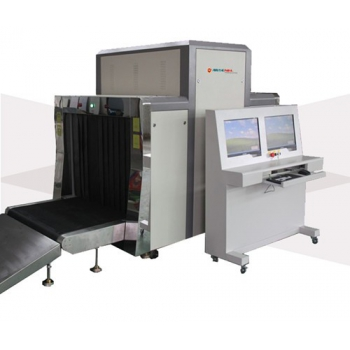 ARSENAL-XR100100安检机