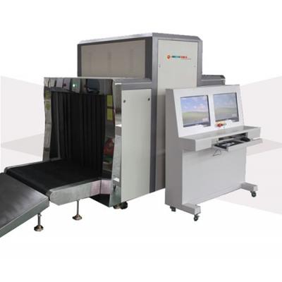 ARSENAL-XR10080安检机