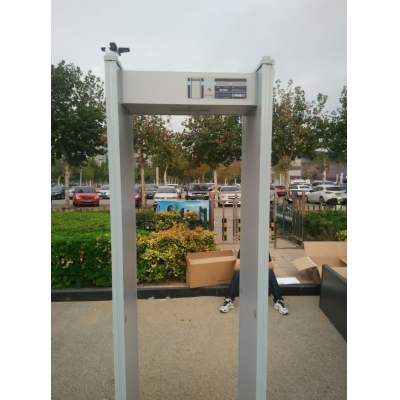 无限极世界行走日大型活动使用我公司安检门