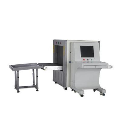 ARSENAL-XR6550安检机