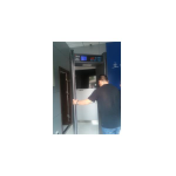 河南省人民检察院铁路运输分院使用我公司KEE-300安检门