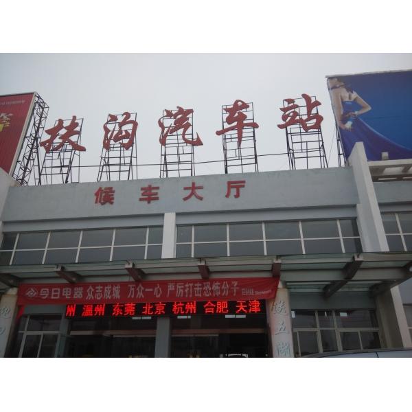 扶沟汽车站使用我公司KEE-300安检门