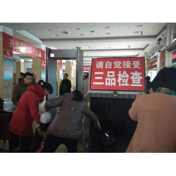 信阳鸿运汽车站使用我公司KEE-200安检门
